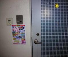 전국 아파트 가가호호 전단지 판촉물 홍보